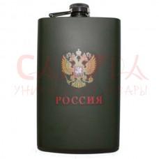 Фляжка из нержавейки 10 oz Россия Милитари зелёная