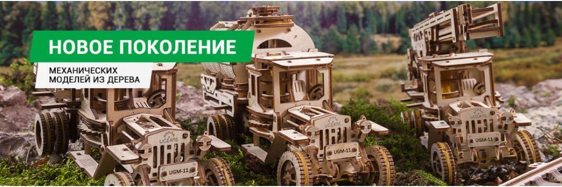 Конструктор механический