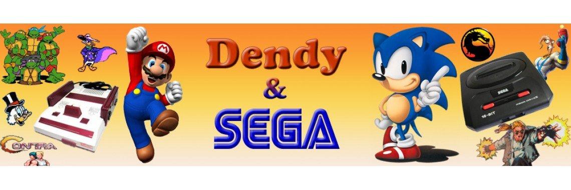 Приставки Денди и Сега