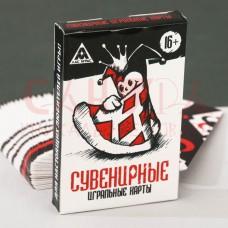 """""""Сувенирные игральные карты"""" 36 карт"""