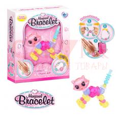 Браслет игрушка Twisty Petz Magical Bracele