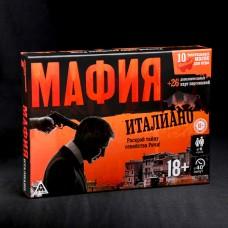 Настольная ролевая игра «Мафия. Италиано» с масками