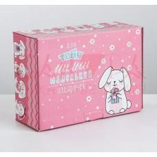 Коробка‒пенал «Милый маленький подарочек», 26 × 19 × 10 см