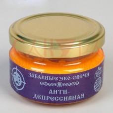 """Эко-свеча """"АНТИДЕПРЕССИВНАЯ"""", 7Х5 СМ"""