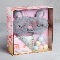 Подарочный набор «Это твой день»: кружка 350 мл, маска для сна, соль для ванны 10 г × 6 шт