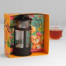 Подарочный набор «Счастья»: чай чёрный 25 г, френч-пресс 300 мл