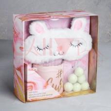 Подарочный набор «Сияй»: кружка 350 мл, маска для сна, соль для ванны 10 г × 6 шт