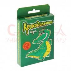 """Карточная игра для весёлой компании """"Крокодильчик"""""""