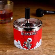 "Пепельница бездымная ""No Smoking"", 9х12 см"