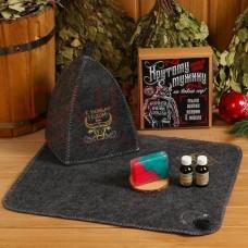 """Банный набор """"Крутому мужику"""" шапка, коврик, 2 масла, мыло символ года"""