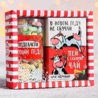 Подарочный набор «Подсласти Новый год»: чай с ароматом апельсина и шоколада 100 г, сахар фигурный 130 г