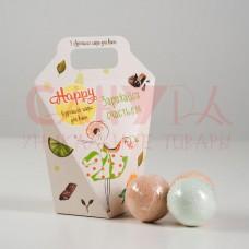 Набор бурлящих шаров для ванн Happy «Заряжайся счастьем», 3 штуки по 40 г