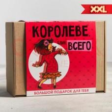 Подарочный набор «Королеве, блин, всего», чай 50 г, термостакан с чаем 20 г, драже шоколадное 80 г, шоколад 4 шт. * 5 г