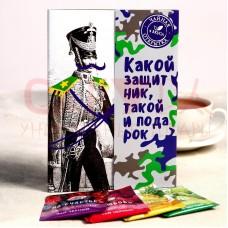 Чай чёрный «Какой защитник», в открытке, 4 шт