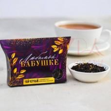 Чай чёрный «Любимой бабушке», с бергамотом и лепестками василька, 20 г