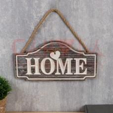 "Крючки декоративные дерево ""Home с сердечком"" 15х30х1,5 см"