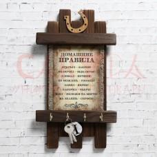 "Ключница - свиток ""Домашние правила"", 36 х 20 см 4 крючка"