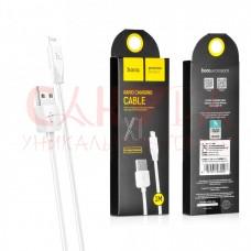 Кабель USB HOCO X1 Rapid Gharging Cable for Apple 2 метра белый