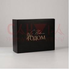 Коробка складная «Тигр», 27 × 21 × 9 см