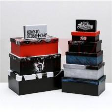 Подарочные коробки серия «Живи без границ»