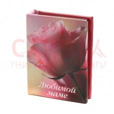 """Книжка-магнит Любимой маме """"роза"""" (томик 65)"""